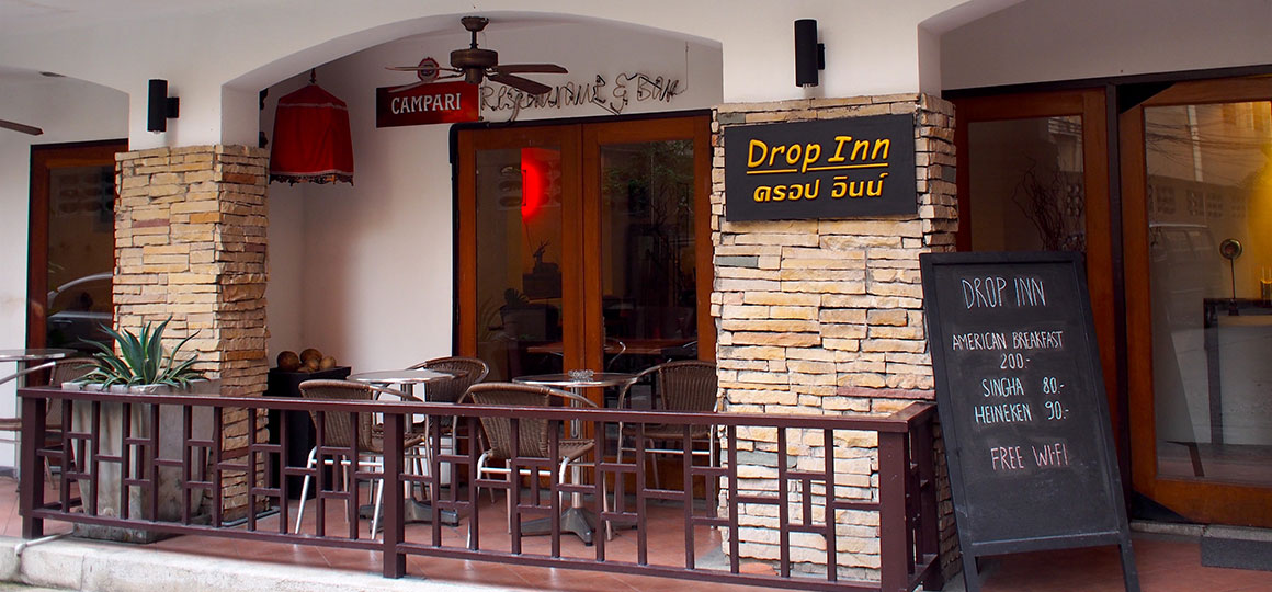 drop-inn-bangkok-header8.jpg